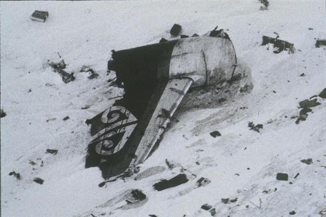 Mt Erebus air crash