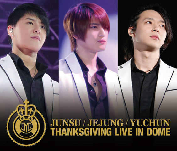 Thanksgiving Live in Dome