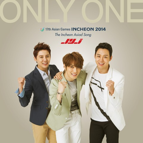 Only One (The Incheon Asiad Song)