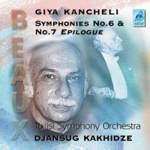"Symphony No. 7 ""Epilogue"""