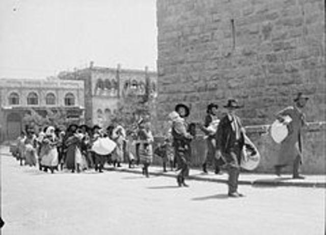 Palestine Riots