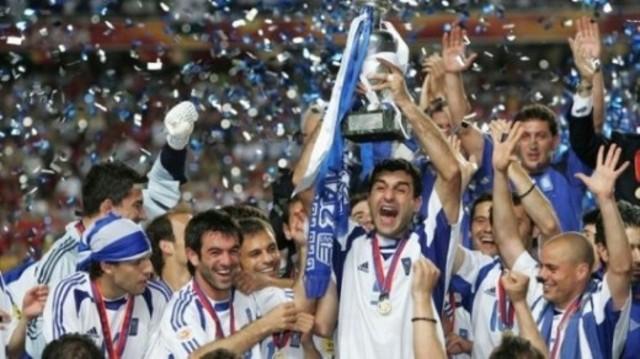 12ª Eurocopa da UEFA