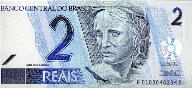 Lançamento da cédula de 2 reais no Brasil.