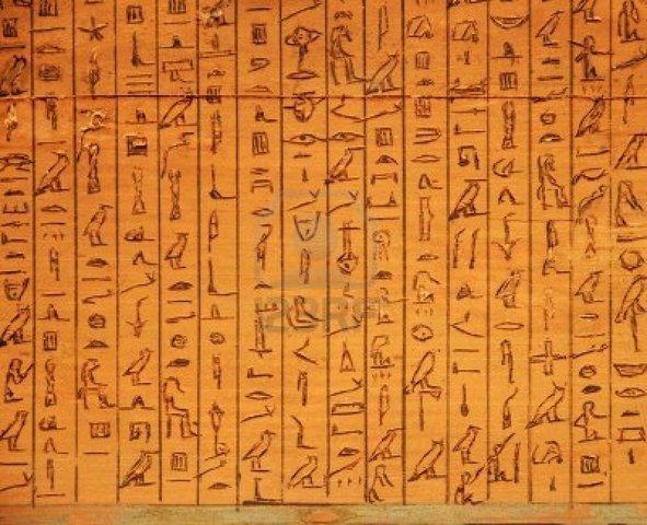 BC Hieroglyphics and Text (Cult.)