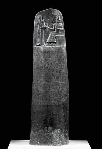 The Code of Hammurabi 1800 BC