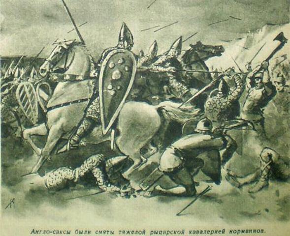Германские племена саксов, ютов, англов и фризов проникли на территорию Британии в 449 году