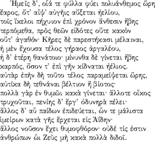 Los dialectos