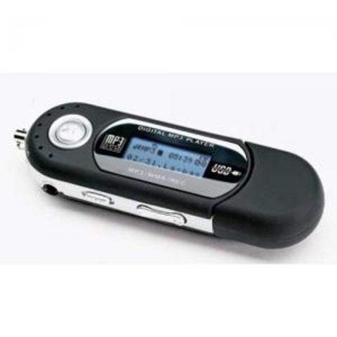 Le format MP3