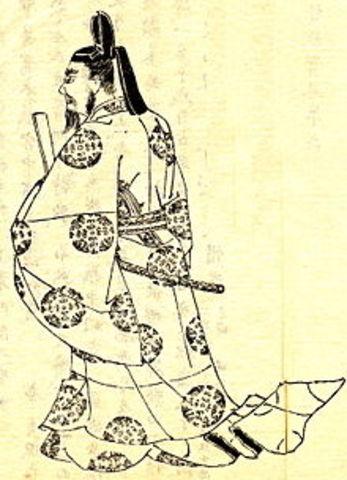The Heisan Period