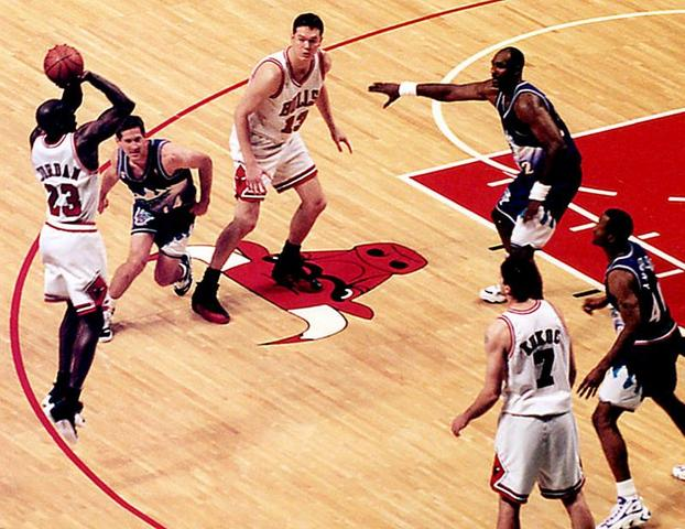 The fifth NBA title for the Chicago Bulls