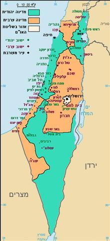 מפת ישראל- כט בנובמבר