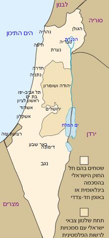 הגבולות החדשים של מדינת ישראל וחלוקת ירושלים