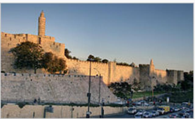 ירושלים מוכרזת כבירתה של ארץ ישראל