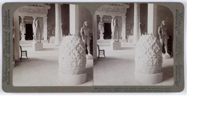 Photo of the original musuem interior