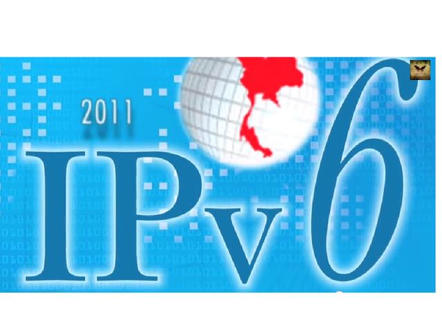 Primera prueva muendial para el cambio a IPv6