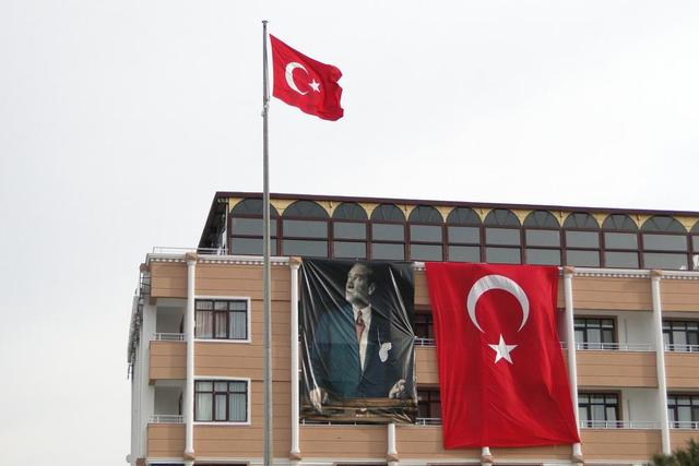 WELCOME TO THE REPUBLIC OF TURKEY