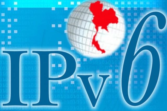 PRUEVA DE LA IPV6