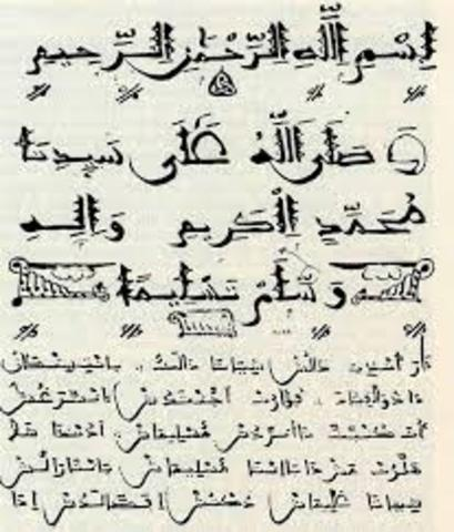 Peacetime during the Treaty of Hudaybiyah