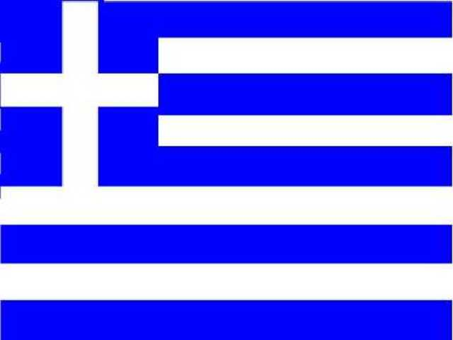 Greek Invades
