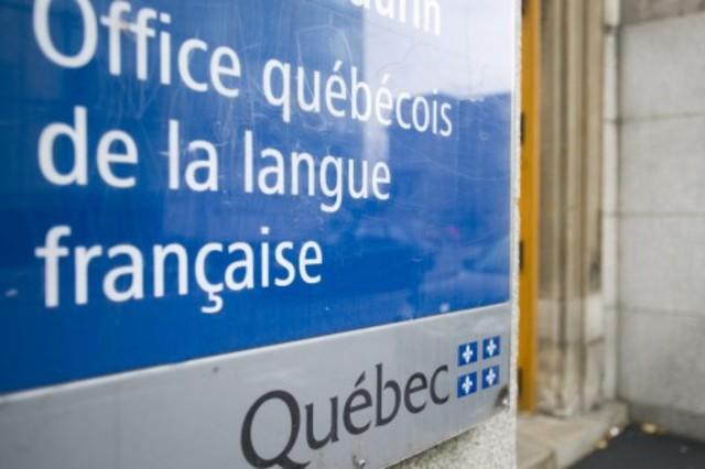 Creation of the Office de la langue francaise
