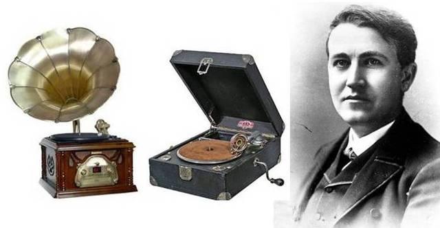 Граммофонные пластинки