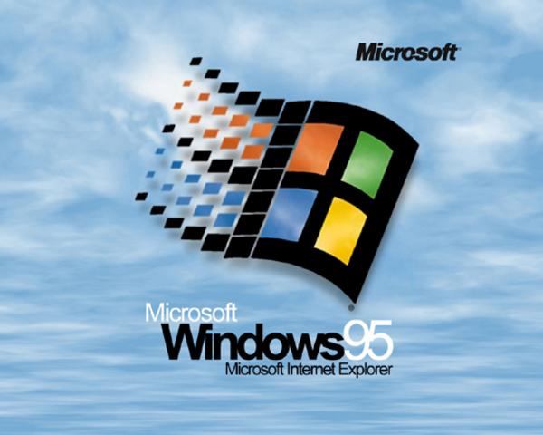 computadora de 1995