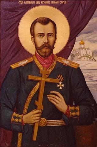 fue ejecutado por atenatar contra el Zar Nicolas 2