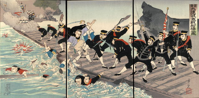 Japanese begin full-scale invasion of China