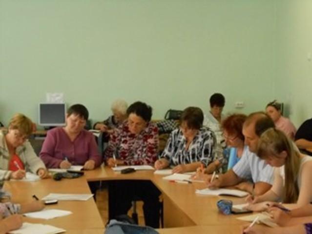 Повышение профессиональной компетентности учителя иностранного языка в условиях реализации ФГОС
