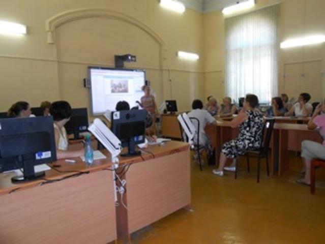Совершенствование профессиональной компетентности учителя иностранного языка в условиях реализации ФГОС