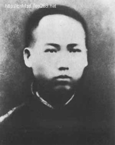 Mao's Birth