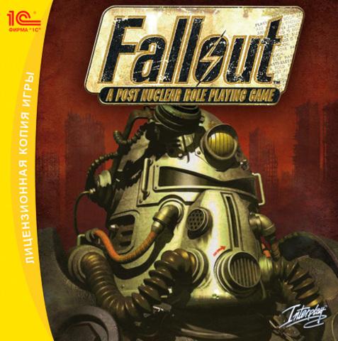 Выход культовой игры Fallout