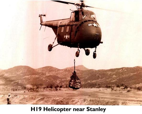 13th helicopter moved in May of 1953