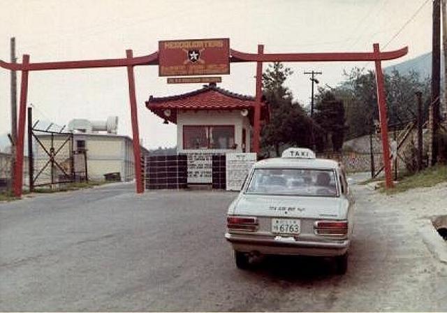 Main Gate 1975