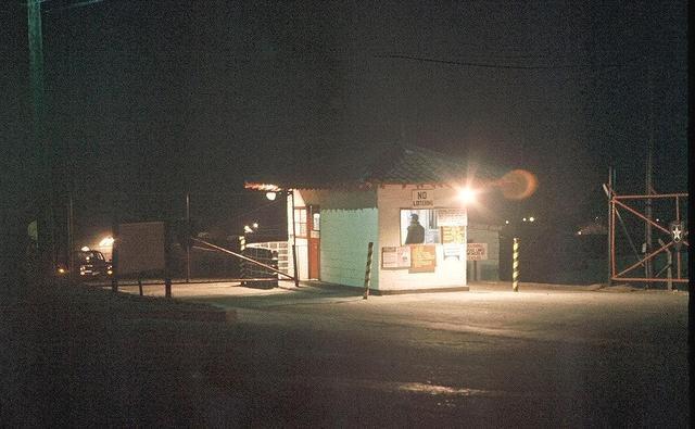 Chopper Gate 1975