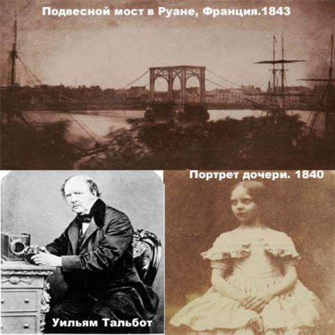 Фотобумага