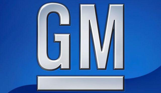 Primer Sistema Operativo por parte de General Motors