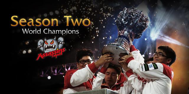 Season 2 Championship