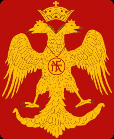 Foundation of the Byzantine Empire