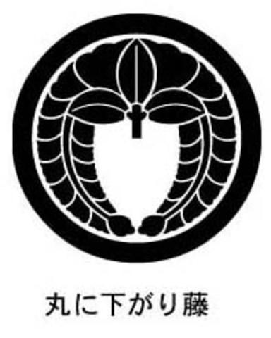 Fujiwara Clan Rose to Power