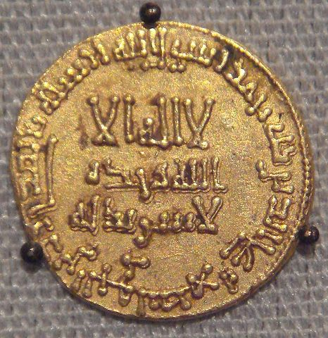 Beggining of Abbasid Caliphate