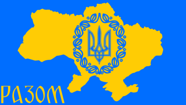 Kievan Rus - Russian Empire