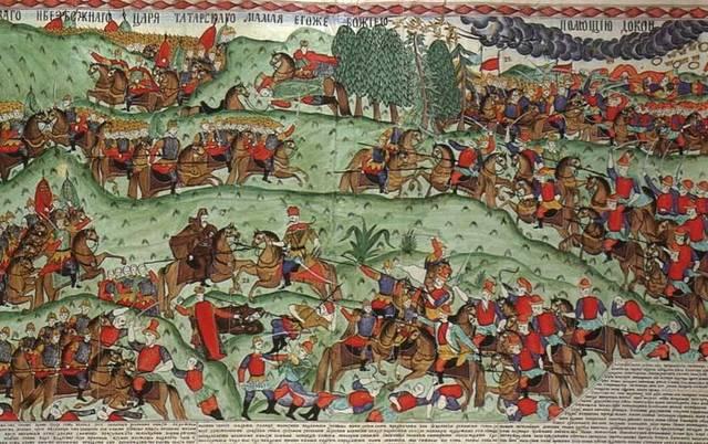 Battle of Kulikova