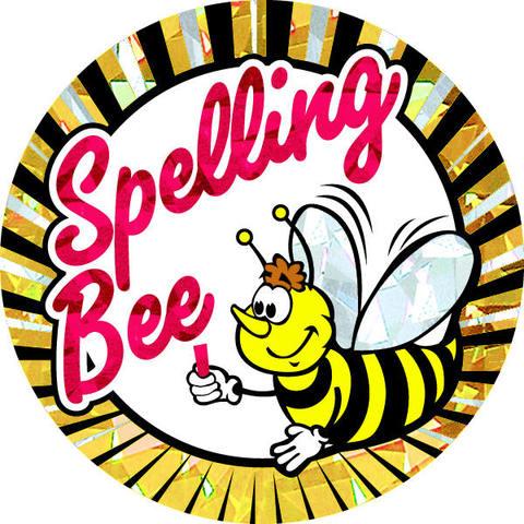 Win Spelling Bee