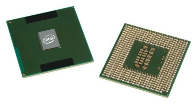 первый двухъядерный процессор!