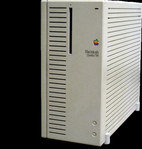 6º GENERACION DEL COMPUTADOR (Macintosh Quadra 700)