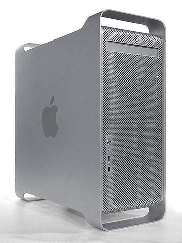 7º GENERACION DEL COMPUTADOR (Power Mac G5)