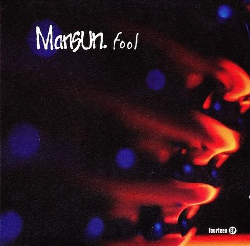 Fourteen EP - Fool