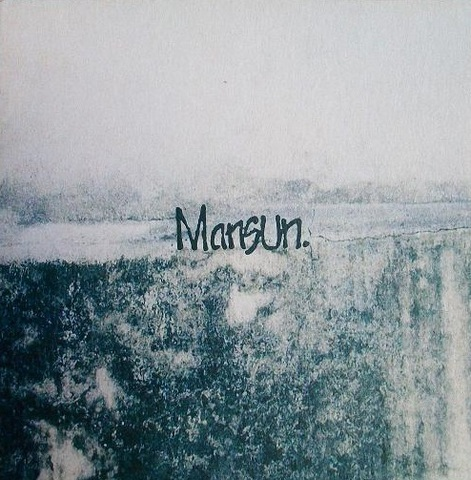 Mansun (Promo Compilation)