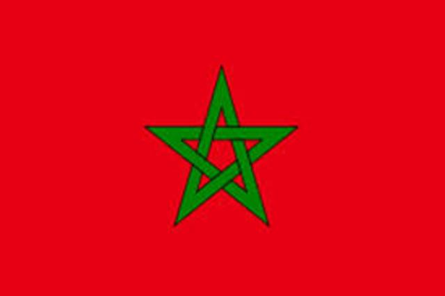 La guerrra de Marruecos